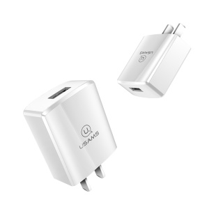 USAMS US-CC043 5V 2A Single USB Travel Wall Charger for iPhone Samsung Sony etc. - White/CN Standard Plug