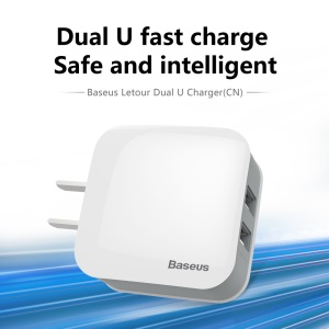 BASEUS Letour 2.4A Dual USB Charger Wall Adapter for iPhone iPad Samsung - White / CN Standard