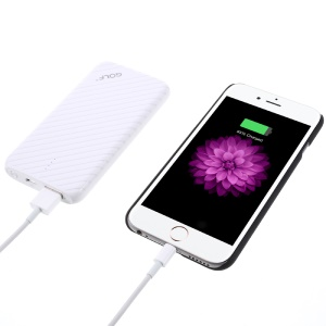 GOLF GF-G16GB 4000mAh Diagonal Pattern Power Bank for iPhone Samsung LG HTC - White