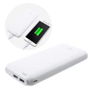 CAGER QC2 20000mAh 2.4A QC2.0 Fast Charge Power Bank with Dual USB Output for iPhone 7 Plus / 7/ Samsung - White