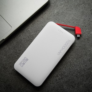 CUBE M101 10000mAh Dual USB Power Bank with Bulit-in Micro USB Cable for iPhone Samsung - White