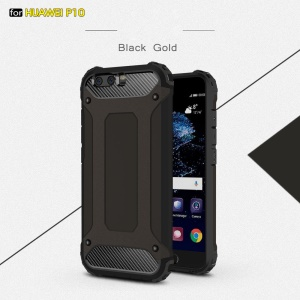 Armor Guard Plastic + TPU Hybrid Case for Huawei P10 - Black