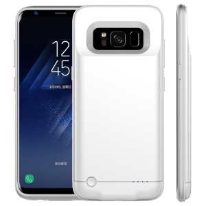 4200mAh External Battery Portable Power Charger Protective Charging Case for Samsung Galaxy S8 G950 - White
