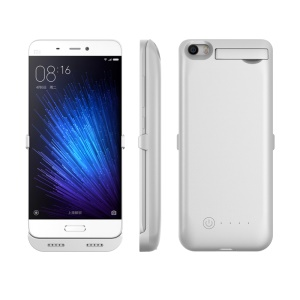4200mAh Backup Battery Charger Case with Kickstand for Xiaomi Mi 5 - White