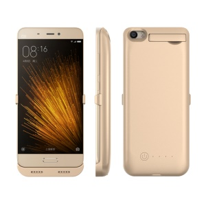 4200mAh Battery Charger Case with Kickstand for Xiaomi Mi 5 - Gold