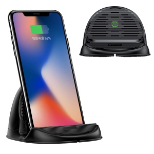 BASEUS 10W Silicone Base Wireless Qi Quick Charger with Cooling Fan and Holder for iPhone X/8/8 Plus etc. - Black