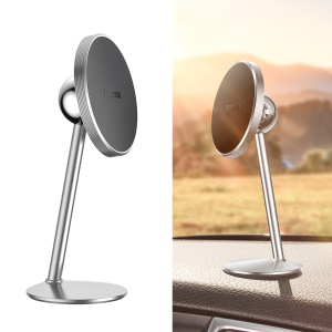 BASEUS Little Sun 360 Degree Rotation Magnetic Car Mount Bracket for iPhone Samsung Etc. - Silver