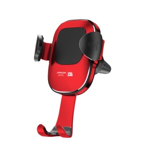 JOYROOM JR-ZS188 Sparkle Series Car Mount Phone Holder - Red
