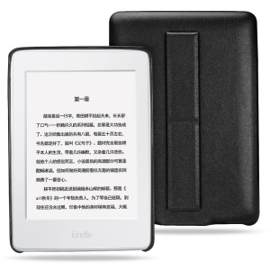 LENUO Lucky Series Bracket Leather Coated Hard Case for Amazon Kindle Paperwhite 3/2/1 - Black