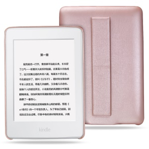LENUO Lucky Series Bracket Leather Skin PC Shell for Amazon Kindle Paperwhite 3/2/1 - Rose Gold
