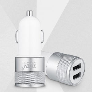 TOTU 2.4A Dual USB Intelligent Car Charger - Silver Color
