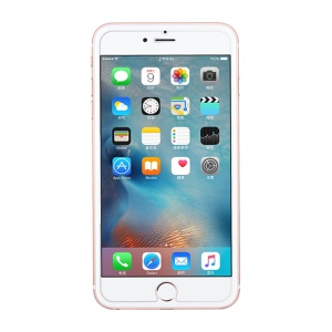 BASEUS 9H 0.2mm Tempered Glass Screen Protector for iPhone 6s Plus / 6 Plus