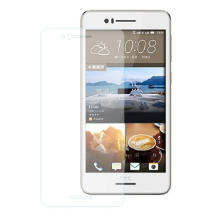 0.25mm Tempered Glass Screen Protector Guard for HTC Desire 728 (Arc Edge)
