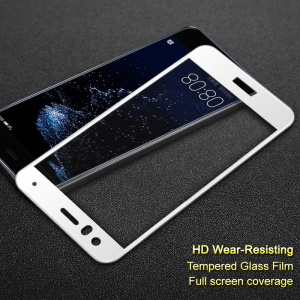 IMAK Anti-explosion Tempered Glass Full Screen Coverage Protector for Huawei P10 Lite - White