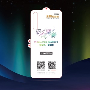 Aurora Gradient Colorful Soft TPU Full Coverage Back Film for Huawei P20 Pro