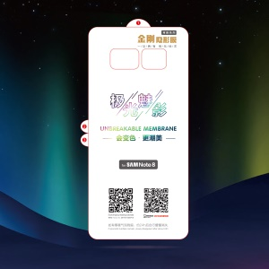 For Samsung Galaxy Note 8 SM-N950 Aurora Gradient Colorful Soft TPU Full Covering Protection Back Film