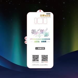 Aurora Gradient Colorful Full Coverage Soft TPU Back Protection Film for Samsung Galaxy S8 G950