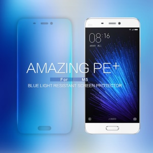 NILLKIN Amazing PE+ Tempered Glass Screen Film for Xiaomi Mi 5 Anti-blue-ray Explosion-proof