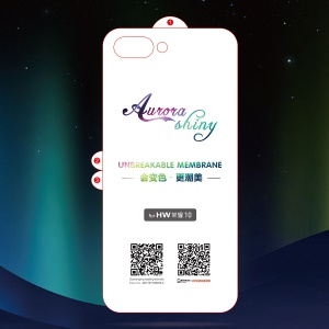 Aurora Gradient Colorful Full Coverage Soft TPU Back Protector Film for Huawei Honor 10