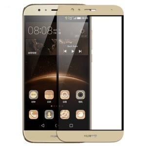 MOFI Full Coverage Tempered Glass Screen Protector for Huawei G8 / D199 Maimang 4