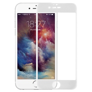 BENKS Magic KR Pro 0.15mm 3D Curved Tempered Glass Screen Protector for iPhone 6s Plus 6 Plus Full Cover - White