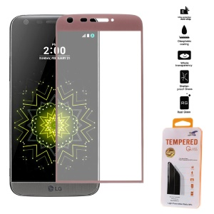Full Size Tempered Glass Screen Protector for LG G5/G5 SE - Rose Gold