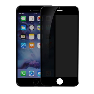 BASEUS 0.23mm Anti-peep Soft PET Edges Full Screen Tempered Glass Protector Guard for iPhone 7 Plus - Black
