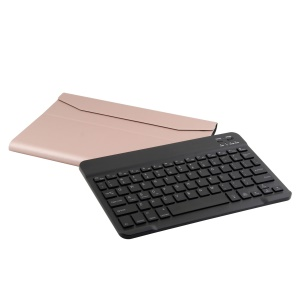 PU Leather Case + Detachable ABS Brushed Bluetooth Keyboard for iPad 9.7-inch (2018) / 9.7-inch (2017) / Air 2 / Air - Rose Gold