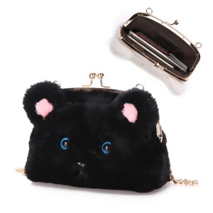Universal Cute Cat Soft Sable Velvet Pouch Wallet Bag for iPhone 7 Plus / 6s Plus Etc - Black