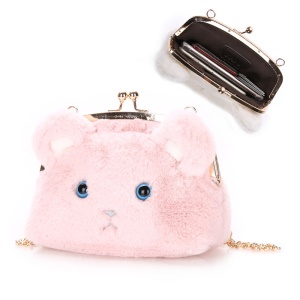 Cute Cat Soft Sable Velvet Universal Pouch Bag Wallet for iPhone 7 Plus / 6s Plus Etc - Pink