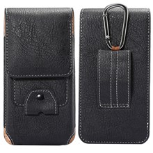 Elephant Texture Universal Vertical Leather Holster Case with Card Slot and Carabiner, Inner Size: 17x8x1cm - Black