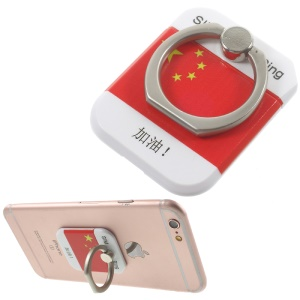 PICKOGEN Drop-resisting Ring Stand Holder Finger Grip for iPhone 6s Plus/Samsung Galaxy S7 edge - Chinese Flag