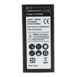 3200mAh Li-ion Battery Replacement for Samsung Galaxy Mega 2 G750 G7508