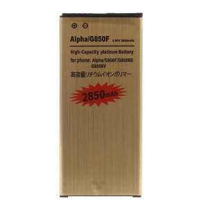 2850mAh Li-ion Polymer Gold Battery for Samsung Galaxy Alpha SM-G850F SM-G850A