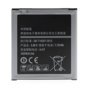 OEM 2000mAh Li-ion Battery for Samsung Galaxy Core Prime / G3608 / G3606 / G3609 (EB-BG360CBC)
