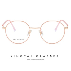 Retro Vintage Style Plain Glasses with Metal Frame Fashion Glasses for Men and Women - Pink / Rose Gold