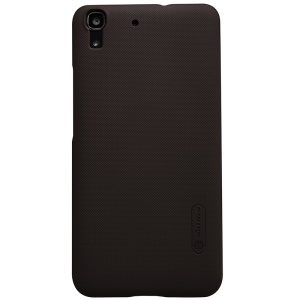 NILLKIN Super Frosted Shield Hard Phone Case for Huawei Honor 4A / Y6 with Screen Film - Brown