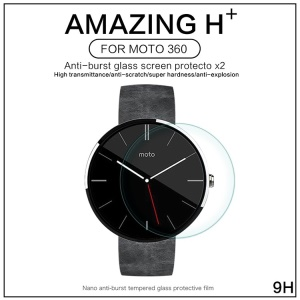 NILLKIN Amazing H+ for Motorola Moto 360 Nano Anti-Explosion Tempered Glass Screen Protector
