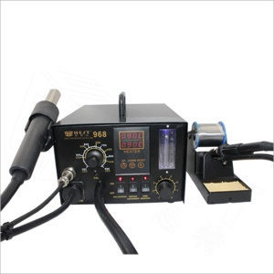 BEST BST-968 2-in-1 LED Displayer Leadfree Hot Air Gun with Smoke Absorber SMD Solder Station - AC 110V