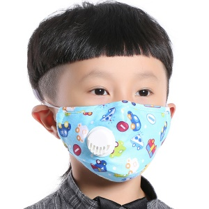 Children PM 2.5 Dust Mask, Washable Breathable Anti-Fog Dust Mask - Car