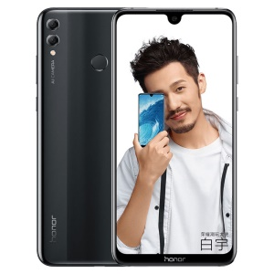 HUAWEI Honor 8X Max (are-al00) 7,12-Zoll-Qualcomm-Löwenmaul 636 Okta-Core 4G-Smartphone 4 GB + 64 GB - Schwarz