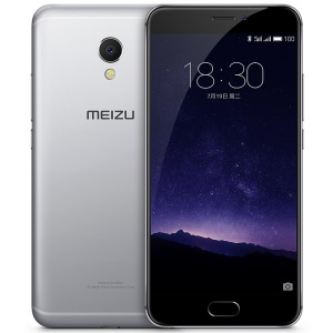 MEIZU MX6 Deca Core 5.5-inch Android 6.0 4G Smartphone 3GB+32GB - Grey