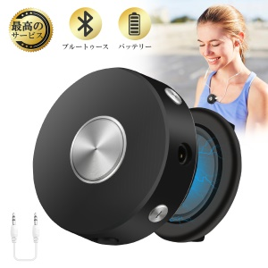 Mini Car Bluetooth 4.2 Audio Receiver Built-in Microphone