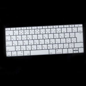 Soft Silicone Keyboard Protector Cover for Apple MacBook 12-inch (A1534) Japan Version (Japanese) - White