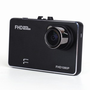 2.7-Inch 1080P FHD Car DVR Video Camcorder 120 ° Ángulo de visión (TH-H2000B-96223) - Negro