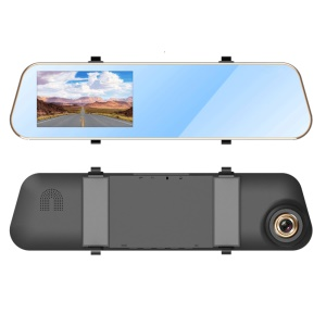 "C104 4.31"" HD 1080P Car DVR Camcorder with 160-degree Lens Support Infrared Night Vision"