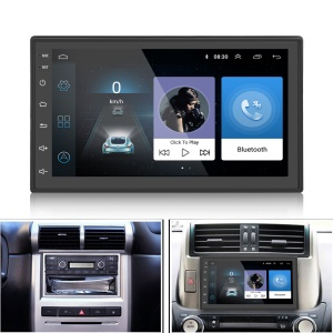 ML-CK1018 7 inch Android 6.0 Car GPS Navigation Multimedia Player 1GB+16GB