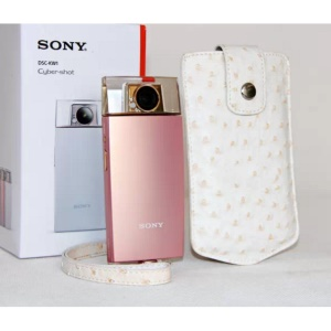 Ostrich Texture Vertical Leather Pouch Bag for Casio TR500 Sony KW1 - White