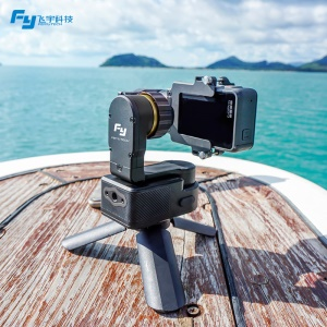 FEIYUTECH WG2 3-Axis Wearable Gimbal IP67 Waterfproof for GoPro Hero5 4 Session Etc.