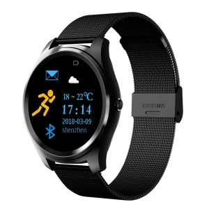 X8 Heart Rate Blood Pressure Monitor Bluetooth 4.0 Sports Smart Watch - Black
